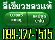 supergreen1.jpg (700×500)